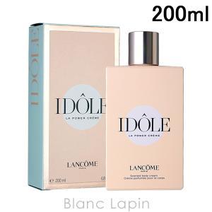 ランコム LANCOME アイドルボディローション 200ml [095808]|blanc-lapin