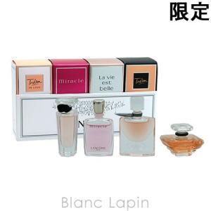 ランコム LANCOME ベストオブランコムフレグランスミニコレクション [098156]|blanc-lapin