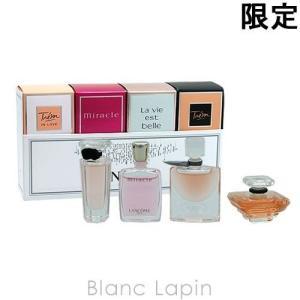 【箱・外装不良】ランコム LANCOME ベストオブランコムフレグランスミニコレクション [098156]|blanc-lapin