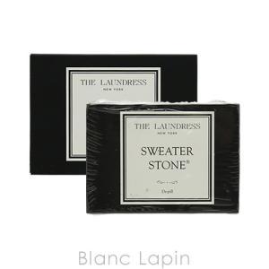 ザ・ランドレス THE LAUNDRESS セーターピルオフストーン [001948]【ポイント5倍】|blanc-lapin