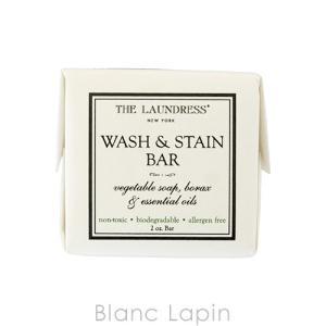 ザ・ランドレス THE LAUNDRESS ウォッシュ&ステインバー Classic 60g [001900]【メール便可】|blanc-lapin