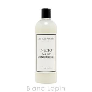 ザ・ランドレス THE LAUNDRESS ファブリックコンディショナー No.10 475ml [005038]【ポイント5倍】|blanc-lapin