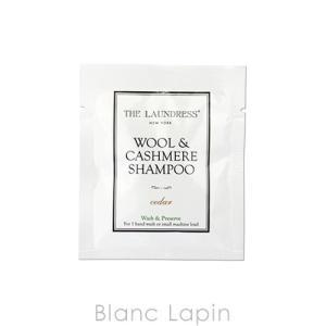 ザ・ランドレス THE LAUNDRESS ウールカシミアシャンプー Cedar 15ml [004785]【メール便可】【ポイント5倍】|blanc-lapin