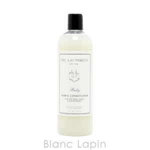 ザ・ランドレス THE LAUNDRESS ファブリックコンディショナーBaby 475ml [001597]【ポイント5倍】|blanc-lapin