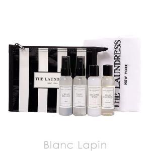 ザ・ランドレス THE LAUNDRESS トラベラーズキット 60mlx4 [005324]【ポイント5倍】|blanc-lapin