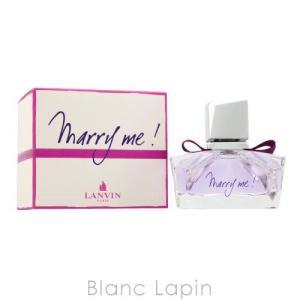 【箱・外装不良】ランバン LANVIN マリー・ミー! EDP 30ml [156025/023351] blanc-lapin