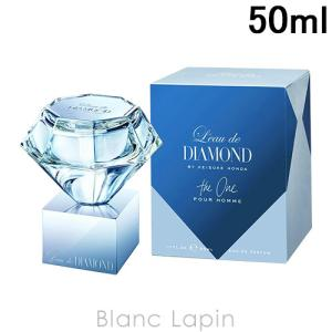 ロードダイアモンド Leau de DIAMOND ロードダイアモンドバイケイスケホンダ EDP プールオムザ・ワン 50ml [270366]|blanc-lapin