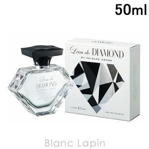 ロードダイアモンド Leau de DIAMOND ロードダイアモンドバイケイスケホンダ EDT 5...