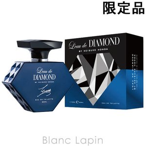 ロードダイアモンド Leau de DIAMOND ロードダイアモンドバイケイスケホンダ EDT リミテッド2015 50ml [270144]|blanc-lapin