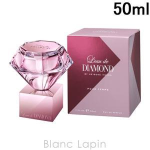 ロードダイアモンド Leau de DIAMOND ロードダイヤモンド バイケイスケホンダ プールファム EDP 50ml [270304]|blanc-lapin