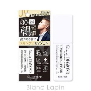 ロードダイアモンド Leau de DIAMOND フレグランスUVカットジェル To be Fresh 65g [270205]|blanc-lapin