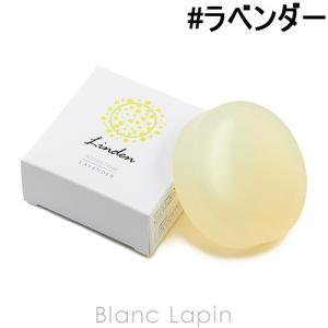 リンデン Linden アロマソープ ラベンダー 100g [510023]|blanc-lapin