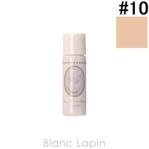 【ミニサイズ】 レ・メルヴェイユーズラデュレ Les Merveilleuses LADUREE リクイドファンデーション #10 Beige Aurore 1.2ml [046556]【メール便可】|blanc-lapin