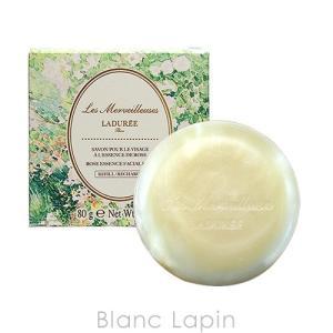レ・メルヴェイユーズラデュレ Les Merveilleuses LADUREE ローズエッセンスフェイシャルソープ レフィル 80g [185750]|blanc-lapin