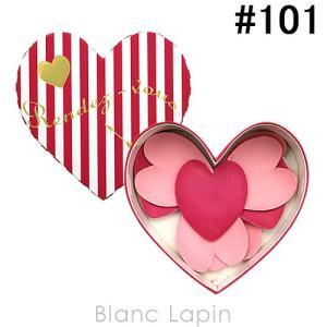 レ・メルヴェイユーズラデュレ Les Merveilleuses LADUREE フェイスカラーリミテッド #101 1.5g [185811]【クリアランスセール】 blanc-lapin