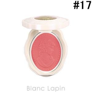レ・メルヴェイユーズラデュレ Les Merveilleuses LADUREE プレストチークカラーN #17 4g [168210]【メール便可】|blanc-lapin