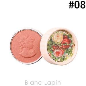 【箱・外装不良】レ・メルヴェイユーズラデュレ Les Merveilleuses LADUREE ミニプレストチークカラー #08 2.5g [165387]【メール便可】|blanc-lapin