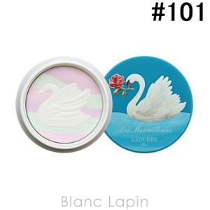 レ・メルヴェイユーズラデュレ Les Merveilleuses LADUREE シルキープレストパウダー #101 10g [177885]【メール便可】|blanc-lapin