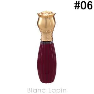 レ・メルヴェイユーズラデュレ Les Merveilleuses LADUREE リキッドルージュ #06 Captivante 9g [177144]【メール便可】|blanc-lapin