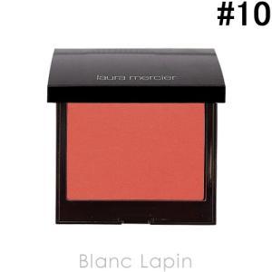 ローラメルシエ laura mercier ブラッシュカラーインフュージョン #10 グレープフルーツ 6g [160010]【メール便可】|blanc-lapin
