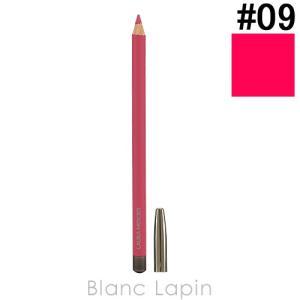 ローラメルシエ laura mercier ロングウェアリップライナー #09 PARISIAN ROSE 1.49g [168825]【メール便可】|blanc-lapin