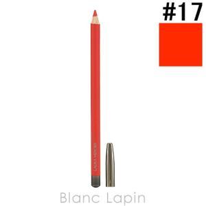 ローラメルシエ laura mercier ロングウェアリップライナー #17 GRAPEFRUIT 1.49g [168986]【メール便可】|blanc-lapin