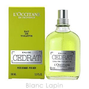 ロクシタン L'OCCITANE セドラ EDT 100ml [329009]
