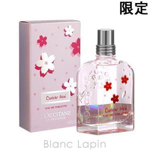 ロクシタン L'OCCITANE チェリープリズム EDT 50ml [562611]|blanc-lapin