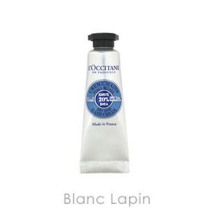 【ミニサイズ】 ロクシタン L'OCCITANE シアバターハンドクリーム 10ml [171820/453728]【メール便可】|blanc-lapin