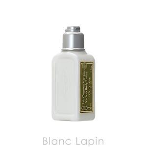 【ミニサイズ】 ロクシタン L'OCCITANE ヴァーベナボディローション 30ml [053684]【メール便可】|blanc-lapin