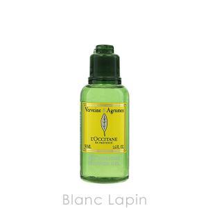 【ミニサイズ】 ロクシタン L'OCCITANE シトラスヴァーベナシャワージェル 50ml [025032]|blanc-lapin