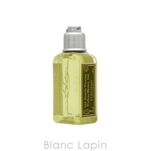 【ミニサイズ】 ロクシタン L'OCCITANE ヴァーベナシャワージェル 30ml [042060]|blanc-lapin