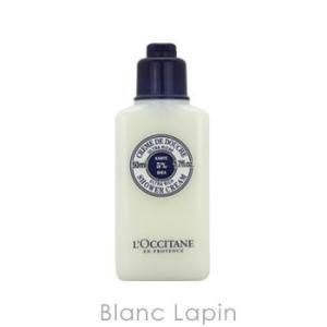 【ミニサイズ】ロクシタン L'OCCITANE シアウルトラリッチシャワークリーム 50ml [025056]