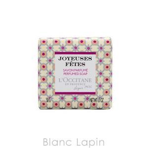 【ミニサイズ】 ロクシタン L'OCCITANE ジョイフェットバスソープ 50g [451700]|blanc-lapin