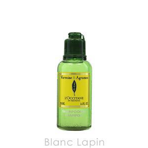 【ミニサイズ】 ロクシタン L'OCCITANE シトラスヴァーベナシャンプー 50ml [025186]|blanc-lapin