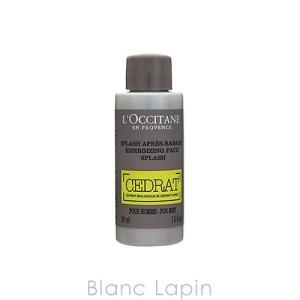 【ミニサイズ】 ロクシタン L'OCCITANE セドラフェースウォーター 50ml [430217]|blanc-lapin