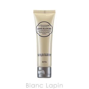 【ミニサイズ】 ロクシタン L'OCCITANE レーヌ・ブランシュブライトフォームクレンザー 30ml [324356]【メール便可】|blanc-lapin