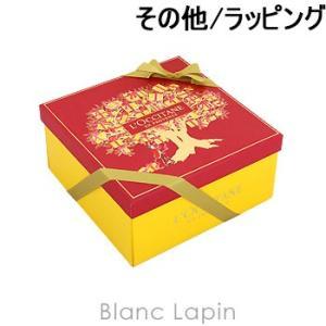 ロクシタン L'OCCITANE ギフトボックスIV [023908] blanc-lapin