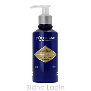 ロクシタン L'OCCITANE イモーテルオイルインミルク...