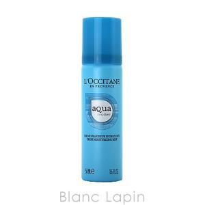 ロクシタン L'OCCITANE アクアレオティエハイドレーションミスト 50ml [505465] blanc-lapin