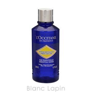 ロクシタン L'OCCITANE イモーテルプレシューズエッセンシャルフェイスウォーター 200ml [582657]|blanc-lapin