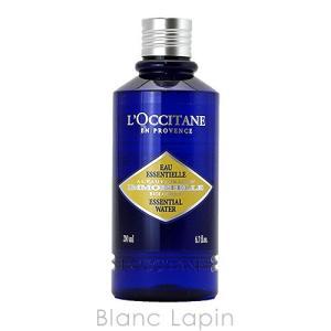 ロクシタン L'OCCITANE イモーテルエッセンシャルフ...
