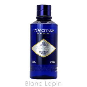 ロクシタン L'OCCITANE イモーテルエクストラフェイスウォーター 200ml [474945]【ウィークリーセール】