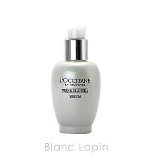 【液漏れ】ロクシタン L'OCCITANE レーヌブランシュホワイトインフュージョンセラム 30ml [505274]【アウトレットキャンペーン】|blanc-lapin