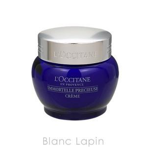 ロクシタン L'OCCITANE イモーテルプレシューズクリーム 50ml [585870]|blanc-lapin