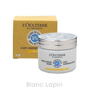 ロクシタン LOCCITANE シアエクストラクリームライト SPF15 50ml [590034]|blanc-lapin