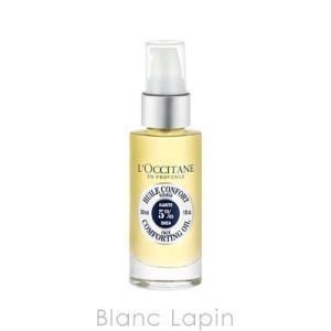 ロクシタン L'OCCITANE シアフェースオイル 30ml [382677]|blanc-lapin