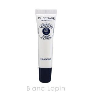 ロクシタン L'OCCITANE シアリップバーム 12ml [590119]【メール便可】|blanc-lapin