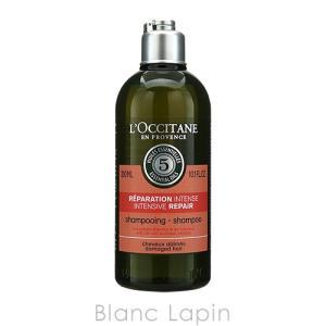 ロクシタン L'OCCITANE 【リニューアル】ファイブハーブスリペアリングシャンプー 300ml [535295]|blanc-lapin