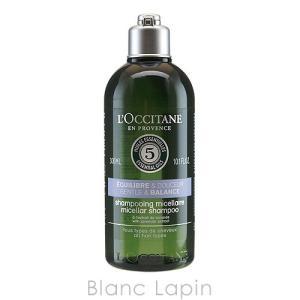ロクシタン L'OCCITANE ファイブハーブスバランシングシャンプー 300ml [595213]|blanc-lapin